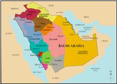 Saudi Arabia 1
