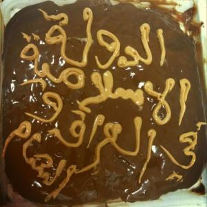 Cake celebrating the merger of the Islamic State of Iraq and Jabhat al-Nusra of Syria, from a Salafi-Jihadi Appreciation Page on Facebook