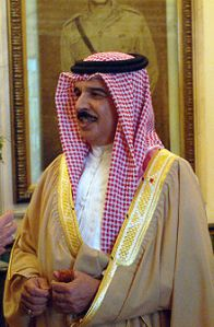 King Hamad bin Isa bin Salman Al Khalifa, the current King of Bahrain and descendant of the Khalifa dynasty ruling since 1783. Image courtesy of Wikimedia Commons.