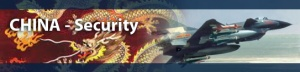 china_security_header